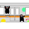 銀座線がくまモンまみれ 元日から期間限定でラッピング電車を運行