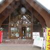 えぃじーちゃんのぶらり旅ブログ~お試し北海道20180626奈井江町道の駅