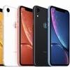 高額iPhoneに「NO」?〜なぜiPhoneXSは売れないのか…〜