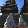 2019.11.30 西日本日本海沿岸と九州一周(自転車日本一周105日目)