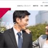 【株主優待】AOKIホールディングス(8214) から株主優待が到着! 株価不調も優待は重宝