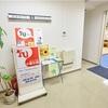 福岡道学院の新型コロナウイルス室内対策〜(3/4更新)