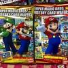 開封動画も公開!『スーパーマリオブラザーズヒストリーカードウエハース』を1BOX購入!