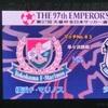 天皇杯準々決勝 横浜F・マリノス VS ジュビロ磐田
