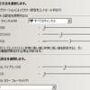 Boot camp で Windows 7 を入れたiMac 27inch(2013) の画像表示最適化の巻
