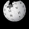 教科書はWikipediaじゃねーんだよ