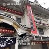 「三月大歌舞伎」 歌舞伎座