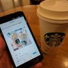 スマホから手軽に少額ギフトを贈るアプリ カフェの割引券からスキンケアグッズの宅配までそろう「giftee」(日経DUAL)