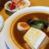 【こうひいはうす】歴史の味探訪へ!電車通りのスープカリーはヒリリと辛い和み系
