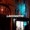 【LAVOMATIC】パリ10区のコインランドリーに秘められた隠れ家バーへの扉