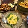 【Porwa Notherm Thai Cuisine】パヤタイ カオソーイも美味しいオシャレな北タイ料理店♪