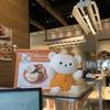 子供に人気の「しろくまちゃんのパンケーキ」を横浜でも食べてみた
