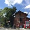 こまめ食堂:小豆島