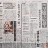 沖縄・石垣 陸自ミサイル計画 市民反発「住民投票で」