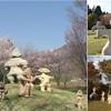 【ゆるぼ】古代の丘で土偶バーベキュー【キャンプ】【バンガロー】