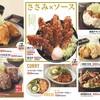 今日の夕飯  からあげ専門店「からやま」 武石インター店