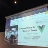 【沖縄】v-okinawa Vue.js/Nuxt.js meetup #4で登壇しました!
