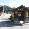 廃駅の旅2「能登市ノ瀬駅」