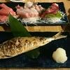 小田保でイワシ塩焼きと鯨の竜田