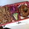 ハンバーグ&焼肉弁当。京都駅 ザ・キューブ店「京のお肉処 弘」