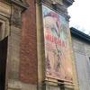 パリのミュシャ展に行ってきました。その1