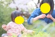 子育て世帯の引越しは公園を重視しておくべき