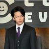中村倫也company〜「いよいよ5話」