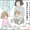 ひらがなが読めない長女(3歳)、『ノンタンかるた』で遊びながら読む練習を始めてみました
