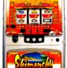 エイペックス「シマンチュR-30」の筺体&スペック&情報