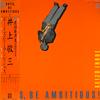 井上敬三: Boys Be Ambitious! (1984) 美しく・強く管が鳴る