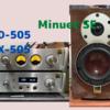 DALI「Minuet SE」で幸せになりたい!【Part3】〜「Minuet SE + UD-505 + AX-505 + Mac Pro」取って出しの音質編〜