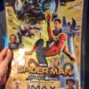 【ネタバレなし】『スパイダーマン ホームカミング』感想!15歳って最高だ…!【IMAX3D】