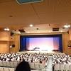 舞台スタッフ体験講座&歌声喫茶新宿ともしびin戸塚