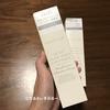 【アルジェラン マツキヨ】 オーガニック保湿化粧水(エコサート認証)を使ってみた