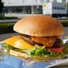 【コストコグルメ】アメリカ感じるコスコのチーズハンバーガー!ボリューミーでアメリカン【千葉幕張倉庫店舗】