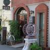 (閉店) 喫茶軽食ニュー インディアンなど/和歌山県和歌山市