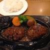9/23浜松宿〜新居宿(19.3キロ)