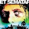 映画『ペット・セメタリー』(1989) 考察。映像で予告される死と、父親に内在する歪な責任感。