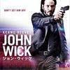 好きな映画『ジョン・ウィック』
