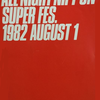 1982.08.01 ALL NIGHT NIPPON SUPER FES. パルサーJAM