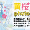 秋田県東由利町の萌えキャラ、黄桜すいちゃんと一緒に撮るアンドロイドアプリ、「黄桜すいフォト」をリリースしました。