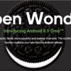 Android Oreo(オレオ)新機能と発表会の全てまとめ