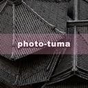 photo-tuma