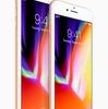 ドコモ、iPhone8/8 Plusの価格発表