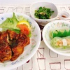 タンドリーチキン定食