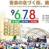 鹿児島ジャズフェスティバル2019 特集テイラー・アイグスティ動画! Vol.017