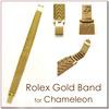 ロレックス カメレオンのゴールドバンドは純正品でなくてもいいものがあります
