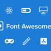 【2018年5月版】はてなブログでFont Awesome5を使う