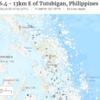 【フィリピン地震】4月23日14時37分にフィリピン中部サマール島でM6.4の地震が発生!フィリピンでは22日に北部でM6.1の地震があったばかり!日本もリング・オブ・ファイア上にあり、『南海トラフ地震』などの巨大地震に要警戒!!