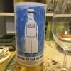 【神戸元町】Jeroboamさんのワイン⑤:またまた白です。今度はスペイン